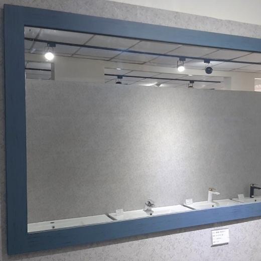 畫框鏡-藍(寬120)